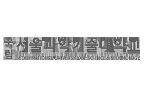 서울과학기술대학교 (서울과기대)